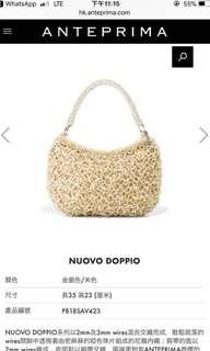 100%正品 Anteprima 米色淡金色 閃片 wirebag 手挽袋 側背袋 單肩袋 側揹 斜背包 clutch