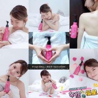 [In-Stock] Sweet Spot Feminine Wash