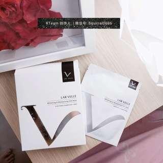 [In-Stock] Lar Velle Silk Mask