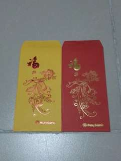 MAYBANK Red Packet