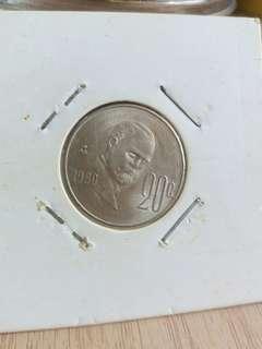 😀 Mexicano Coin.
