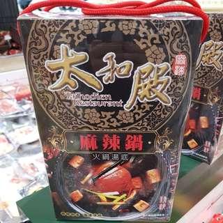 ✈大玩台灣代購✈太和殿麻辣鍋火鍋湯底 (2040g/盒)