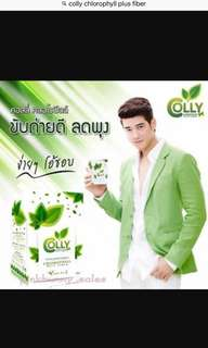 Colly Chlorophyll Slimming Tea - Green Tea Flavour