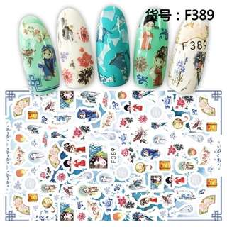Ultra thin adhesive nail art stickers  manicure decals nails accessoires Beijing opera drama mask design