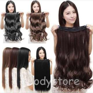(PO) Full head clip on hair extensions - straight/curly, 5 clips long