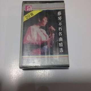 卡带 Cassette