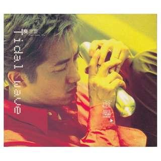 庾澄庆 Harlem Yu Cheng Qing: <海啸> 2001 CD (附外纸盒)
