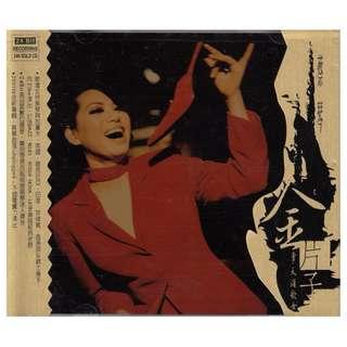 蔡琴 Cai Qin (Tsai Chin): <金片子壹 . 天涯歌女> 24K 金碟 Gold CD (附完整封面纸套)