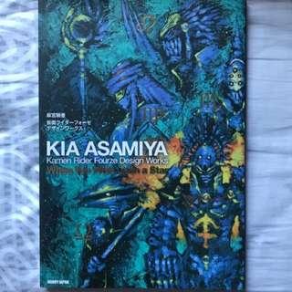 Kia Asamiya: Kamen rider fourze design works