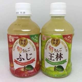 🚚 SUNPACK 季節限定 蘋果果汁