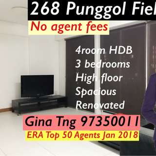 Whole unit rental at Punggol