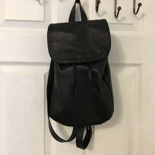Forever21 Faux Leather Black Bag