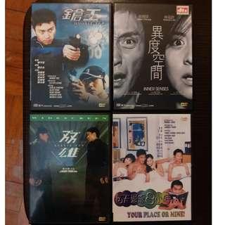 港產片 DVD Movie - $90四隻