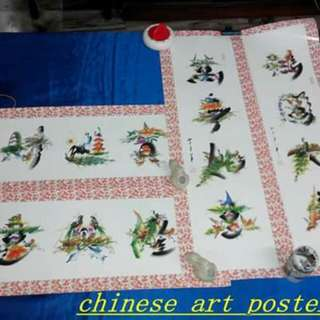 Chinese art poster