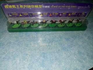 香港馬王系列迷你模型珍藏版
