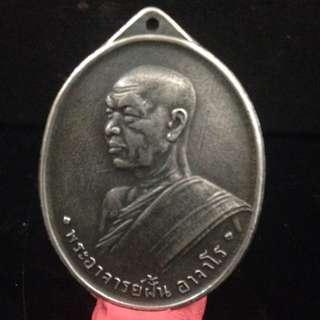 Thai Amulet Silver(銀)