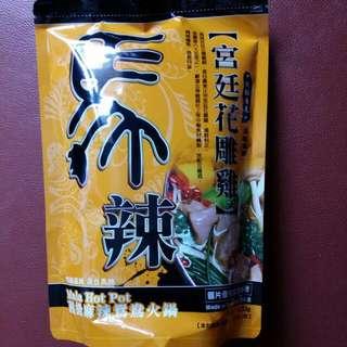 台灣馬辣花雕雞湯包