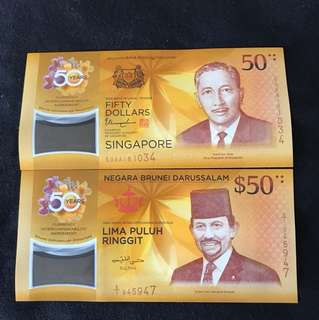CIA 50 Singapore Brunei Commemorative Notes With first Prefix