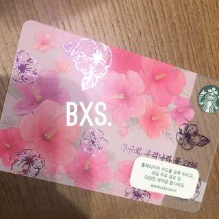 Instock Starbucks korea rose of sharon Card 2018