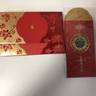 🚚 Free 1 pack RHB Red Packets with purchase of 2018 RHB Premier Asset Management Red Packets Hong Bao Ang Pow