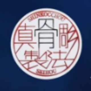 SHF 真骨雕 假面騎士 幪面超人 全Set不散賣 (截hyper kabuto)