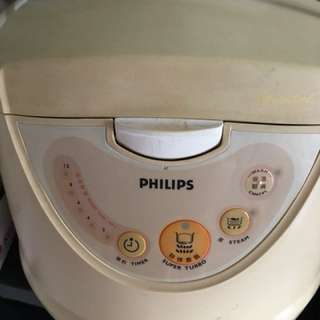 Philips rice cooker with timer