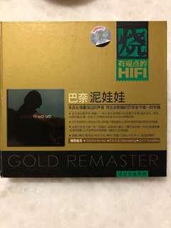 CD: 巴奈 - 泥娃娃