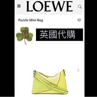 LOEWE❤️Puzzle Mini Bag