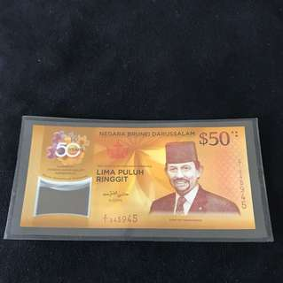 CIA Brunei Commemorative $50 Note With first Prefix Repeater Number