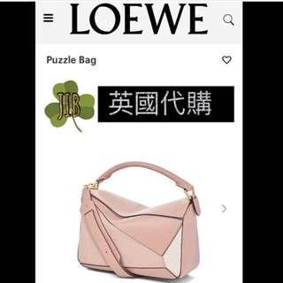 LOEWE❤️Puzzle Bag