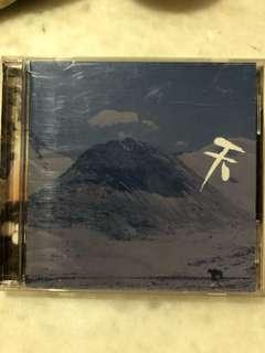 CD: 谭咏麟 - 天地 (CD/VCD)