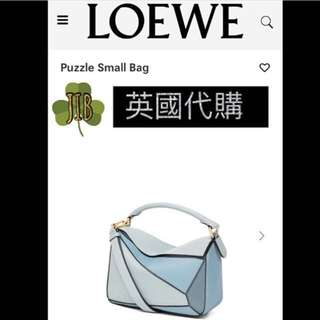 LOEWE❤️Puzzle Small Bag