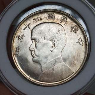 China Coin CC52