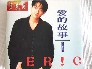 Eric Soon Sun Yao Wei Love story old pressing 孫耀威 愛的故事 舊版
