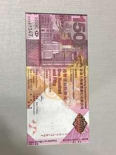滙豐銀行  150元紀念鈔(1張)