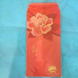 Sealed 6 pcs SPC Petrol Red Packet