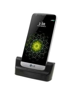 LG G5/G5 SE Battery Kit Docking Charger 4 in 1 IC Overcharge
