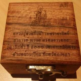 Lp Thuad Lindam A5 Amulet