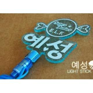 ON HAND SUPER JUNIOR Unofficial Lightstick
