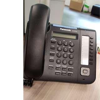 Panasonic DT-521 Digital Phone