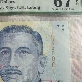 Portrait $50 000001