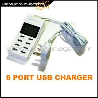 8 Multi Port USB Charger Charging Charger