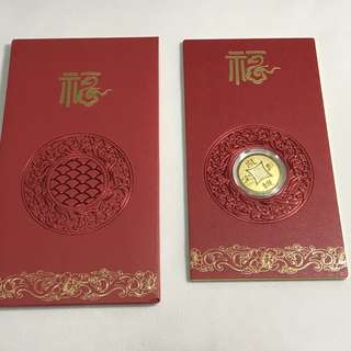 {Collectibles Item - 999 Pure Gold} 金是永恆 999(24K) 0.1Gram Pure Gold 足金 - 招財进宝