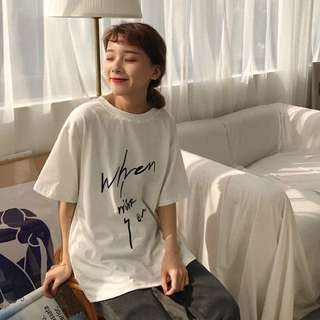 [PO] when i miss you oversized tee