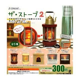 J.DREAM 扭蛋 壁爐/暖爐/火爐系列(P2) 一套全5種