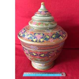 Benjaron Celadon Jar