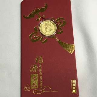 {Collectibles Item - 999 Pure Gold} 金是永恆999(24K) 0.1g Pure Gold 足金 - 福源金品 経典珍藏