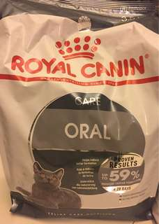 2 Packs of Cat Dry Food, Totally NEW