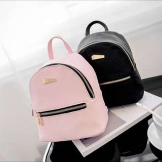 Small Backpack PU Leather Pink Grey PO BN