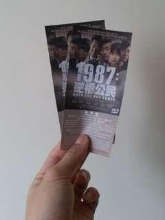 [瘋狂減價] 《逆權公民》換票證約會出街電影戲院戲飛